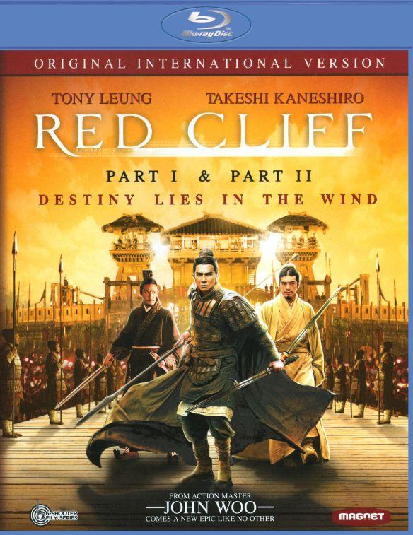 Red Cliff, Part I/Red Cliff, Part II [Original International Version] [2 Discs] [Blu-ray] 18396767