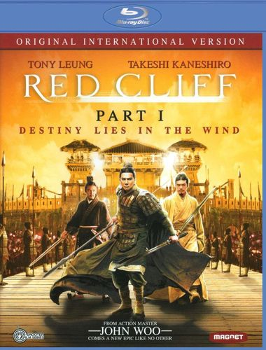 Red Cliff, Part I [Original International Version] [Blu-ray] [2008] 18418475