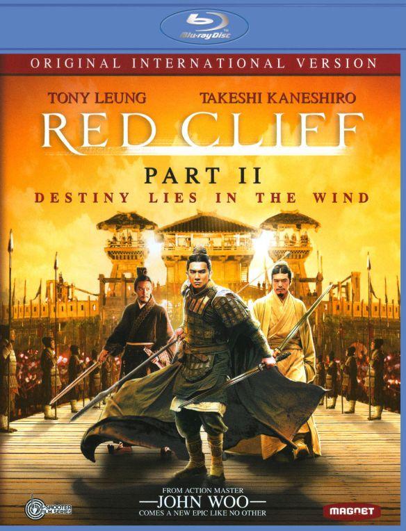 Red Cliff, Part II [Original International Version] [Blu-ray] [2009] 18418484