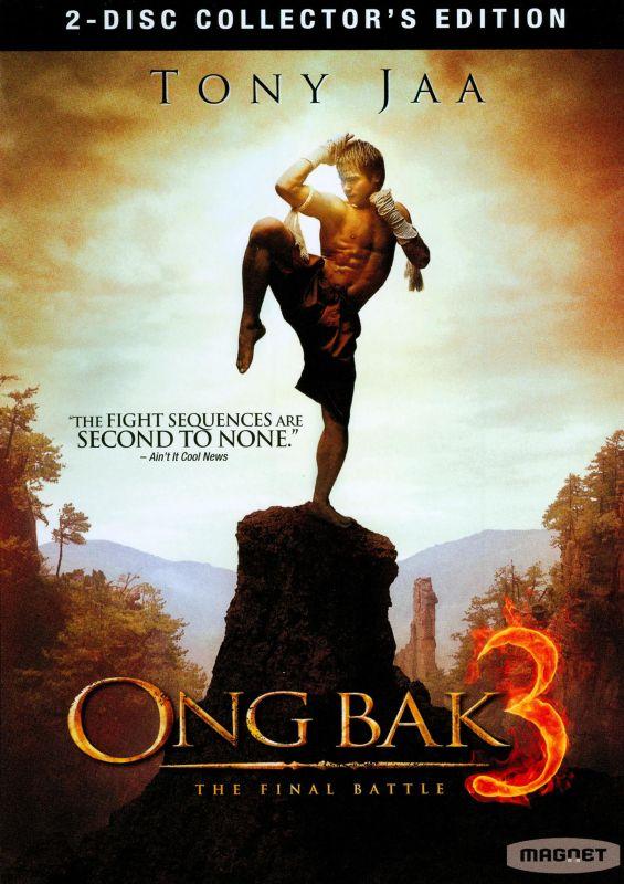 Ong Bak 3 [Collector's Edition] [2 Discs] [Includes Digital Copy] [DVD] [2010] 1865209