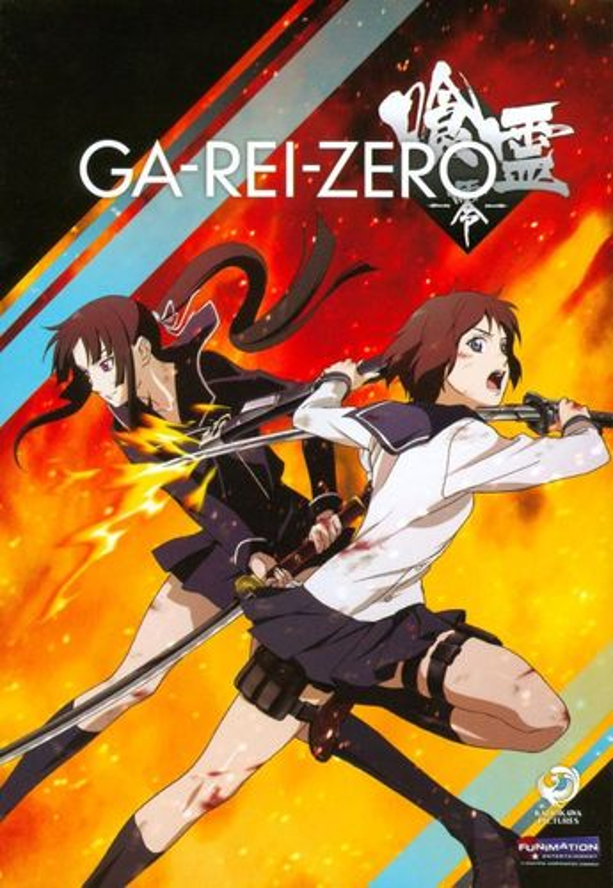 Ga-Rei Zero: The Complete Series [3 Discs] [DVD] 1865281