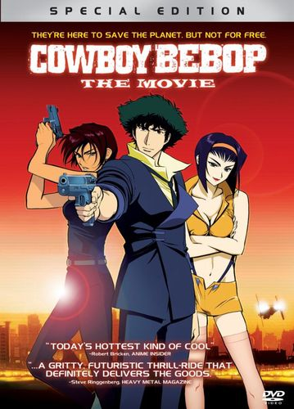 Cowboy Bebop: The Movie [DVD] [2001] 18860058