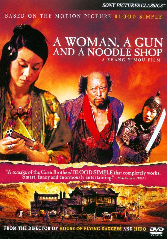 A Woman, a Gun and a Noodle Shop [DVD] [2009] 18938429