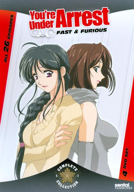 You're Under Arrest: Fast & Furious - Season 2 [4 Discs] [DVD] 18970181