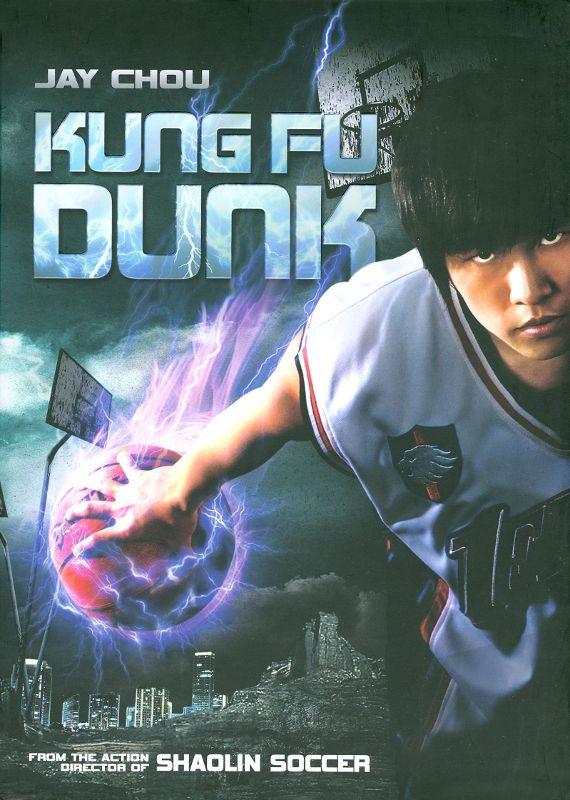 Kung Fu Dunk [DVD] [2008] 19092364