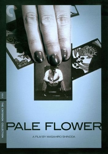Pale Flower [Criterion Collection] [DVD] [1963] 19122435