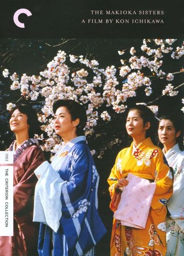 The Makioka Sisters [Criterion Collection] [DVD] [1983] 19175642