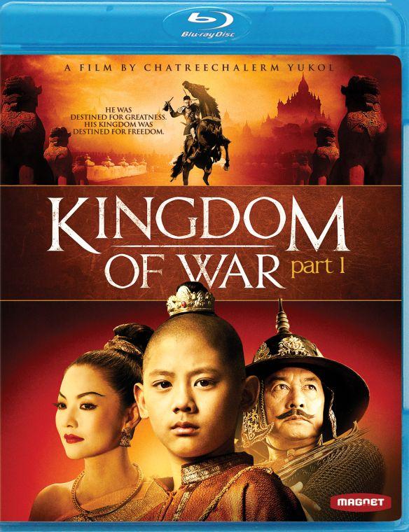 Kingdom of War: Part I [Blu-ray] [2006] 19219816