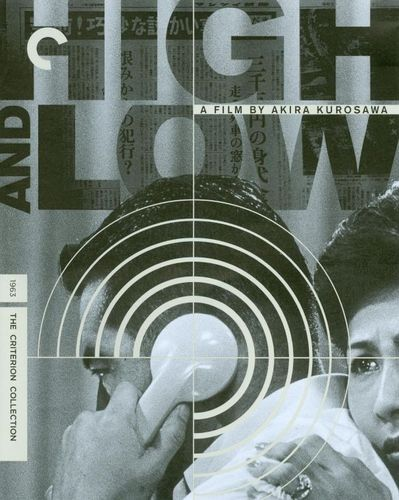 High and Low [Criterion Collection] [Blu-ray] [1962] 19259067