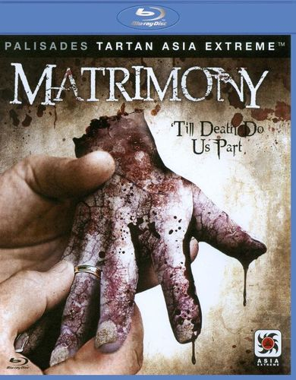 The Matrimony [Blu-ray] [2007] 19274779