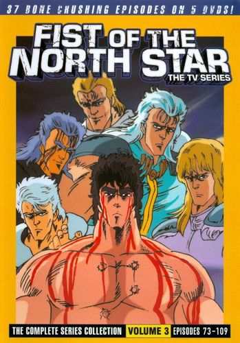 Fist of the North Star: The TV Series, Vol. 3 [5 Discs] [DVD] 19305075