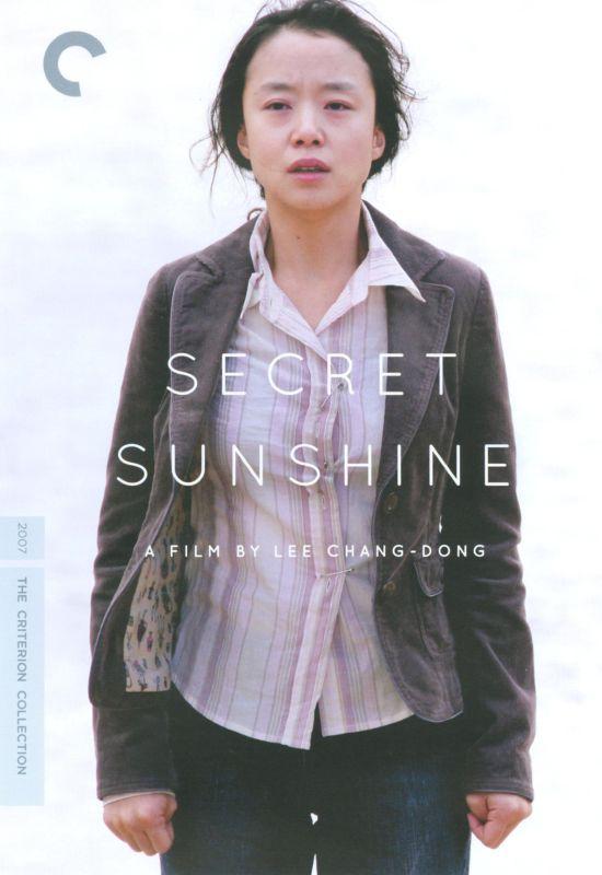Secret Sunshine [Criterion Collection] [DVD] [2007] 19308045