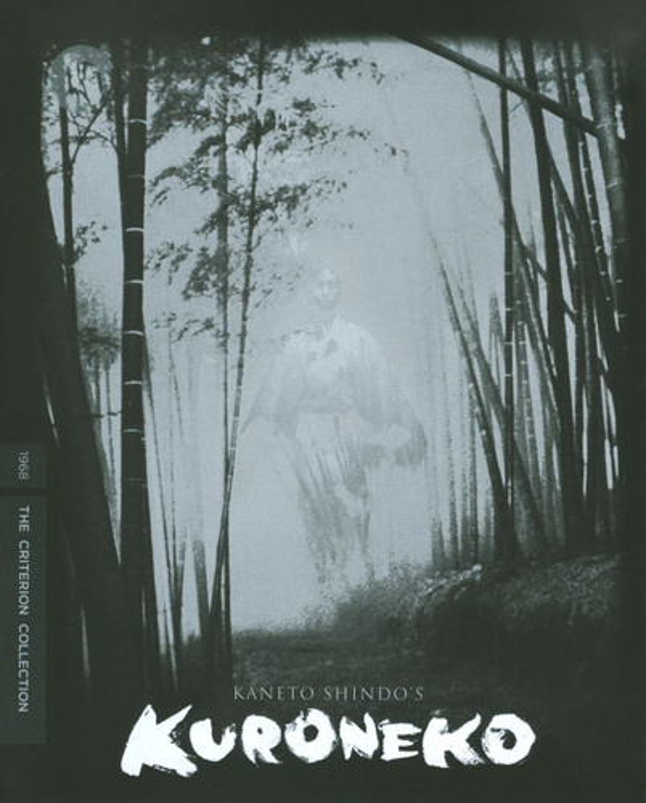 Kuroneko [Criterion Collection] [Blu-ray] [1968] 19447852