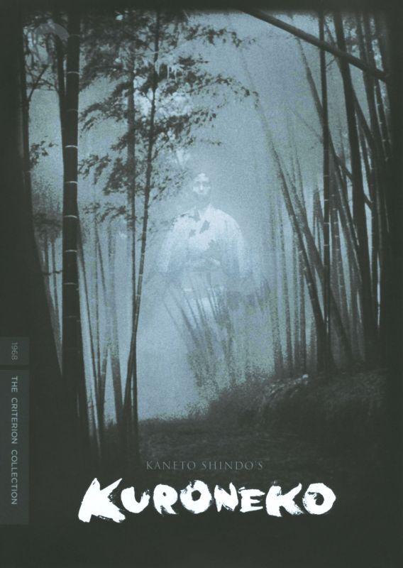 Kuroneko [Criterion Collection] [DVD] [1968] 19447907