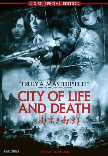 City of Life and Death [Special Edition] [2 Discs] [DVD] [2009] 19463299