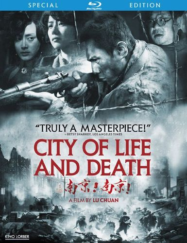 City of Life and Death [Special Edition] [2 Discs] [Blu-ray] [2009] 19463305