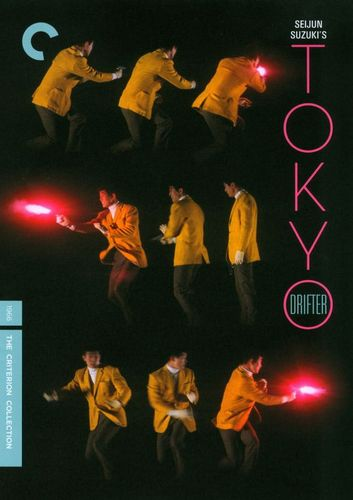 Tokyo Drifter [Criterion Collection] [DVD] [1966] 19587497