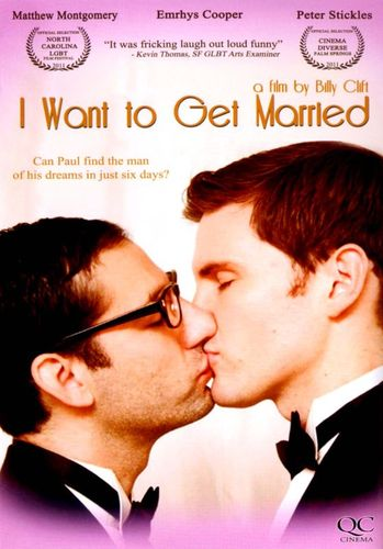 I Want to Get Married [DVD] [2011] 19685073