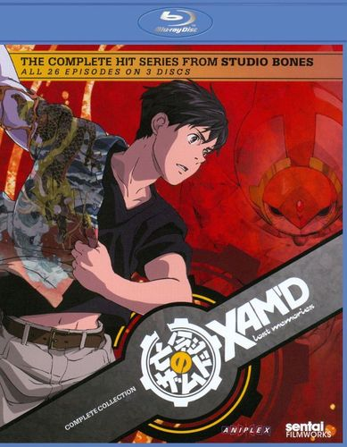 Xam'd: Lost Memories - Complete Collection [3 Discs] [Blu-ray] 19770696