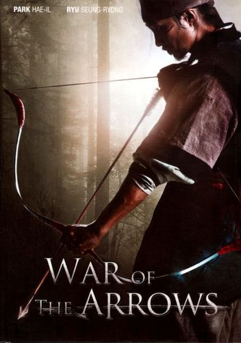 War of the Arrows [DVD] [2011] 19805583