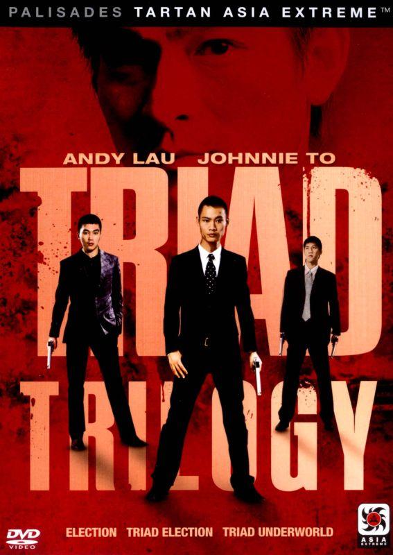 Triad Trilogy [DVD] 19825384