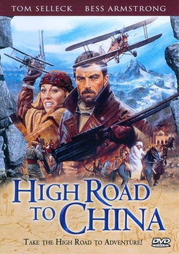 High Road to China [DVD] [1983] 19921623