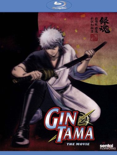 Gintama: The Movie [Blu-ray] [2010] 19974881