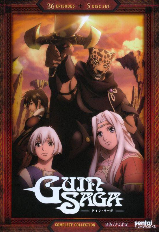 Guin Saga: Complete Collection [5 Discs] [DVD] 19986158