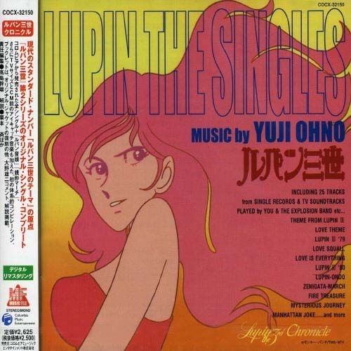 Lupin the Third: Lupin the Singles [CD] 20075823