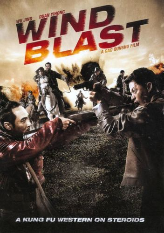Wind Blast [DVD] [2010] 20148889