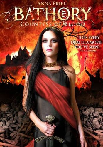 Bathory: Countess of Blood [DVD] [2008] 20184387