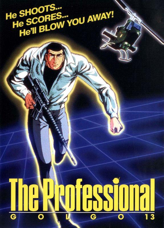 Golgo 13: The Professional [DVD] [1983] 20334658