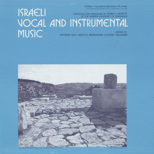 Israeli Vocal and Instrumental Music [CD]