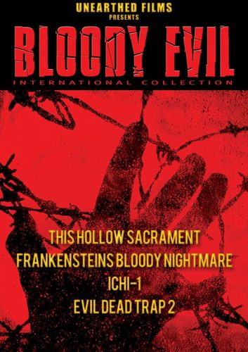 Bloody Evil International Collection [4 Discs] [DVD] 20448759