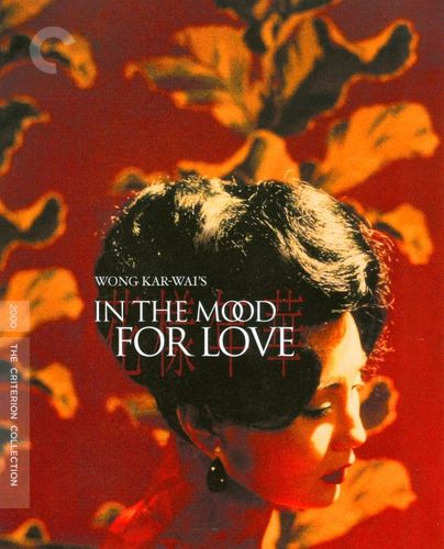 In the Mood for Love [Criterion Collection] [Blu-ray] [2000] 20466973