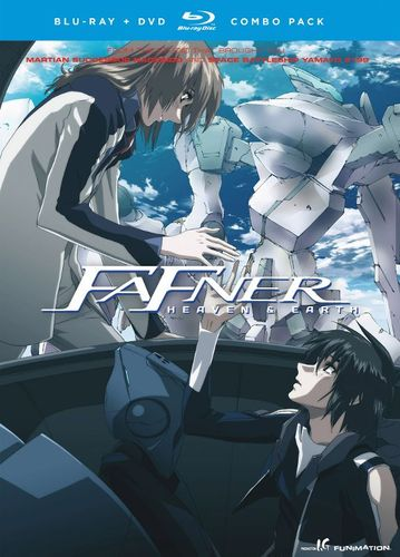 Fafner: Heaven and Earth [2 Discs] [Blu-ray/DVD] [2010] 20509887