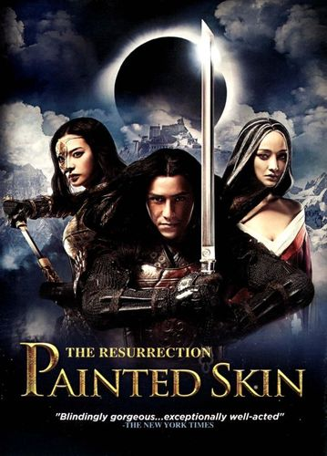Painted Skin: The Resurrection [DVD] [2012] 20571191