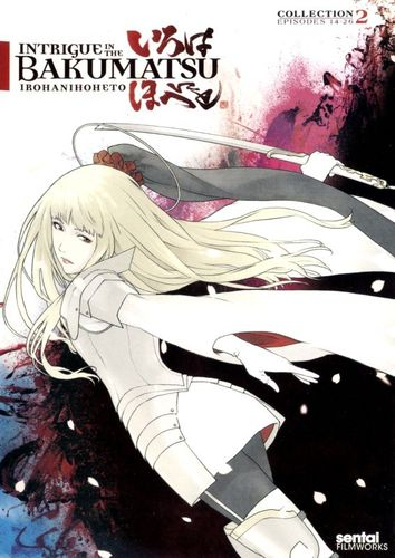 Intrigue in the Bakumatsu - Irohanihoheto: Collection 2 [3 Discs] [DVD] 20571631