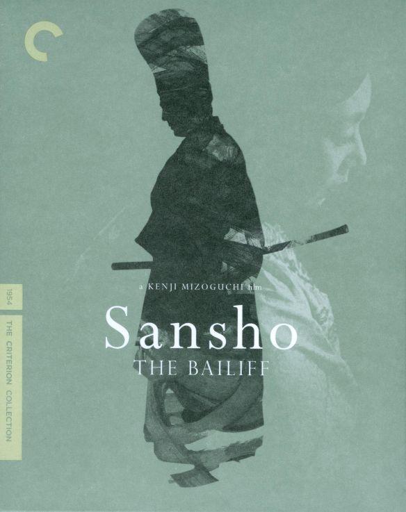 Sansho the Bailiff [Criterion Collection] [Blu-ray] [1954] 20842272