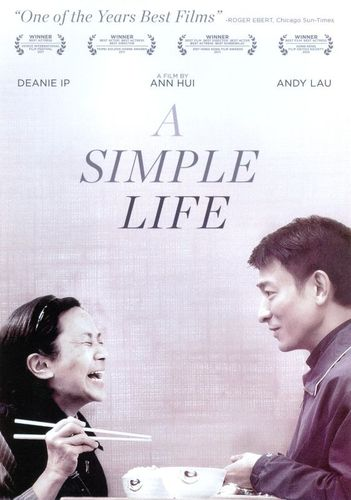 A Simple Life [DVD] [2011] 20903149