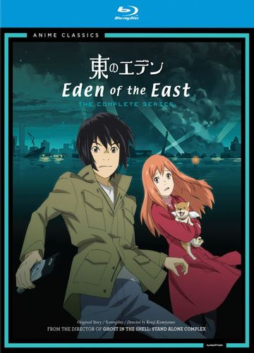 Eden of the East: The Complete Series [2 Discs] [Blu-ray] 20968118