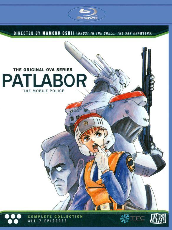 Patlabor - The Mobile Police: Original OVA Series - Early Days [Blu-ray] 20989444