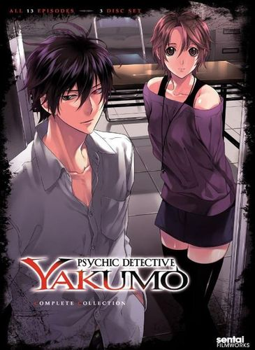 Psychic Detective Yakumo: Complete Collection [3 Discs] [DVD] 20989453