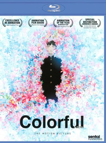 Colorful: The Motion Picture [Blu-ray] [2010] 21027224
