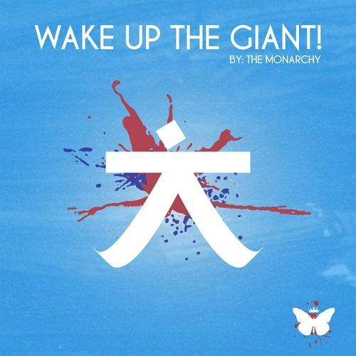 Wake Up the Giant! [CD] 21161805