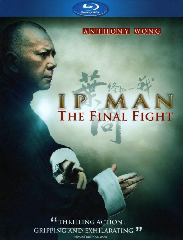 Ip Man: The Final Fight [Blu-ray] [2013] 2119099