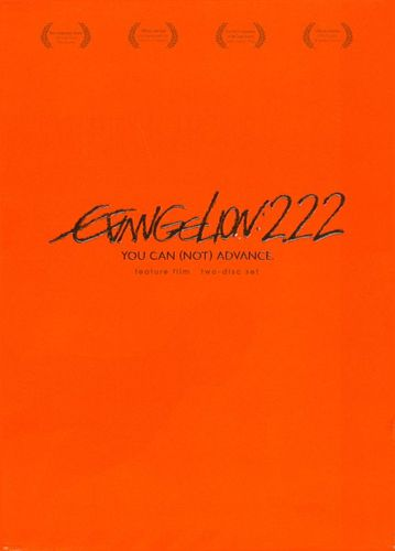 Evangelion 2.22: You Can (Not) Advance [2 Discs] [DVD] [2009] 2128442