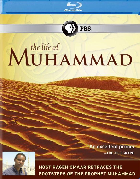 The Life of Muhammad [Blu-ray] 21488544