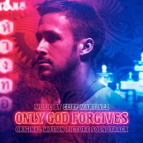 Only God Forgives [Original Motion Picture Soundtrack] [CD] 21584431