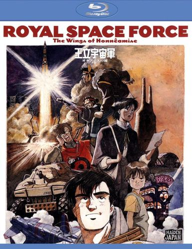 Royal Space Force [Blu-ray] [1987] 21636305